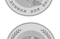 Знаки и медали