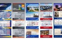 2005-2010 Квартальные календари