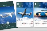2013 Antonov Finance
